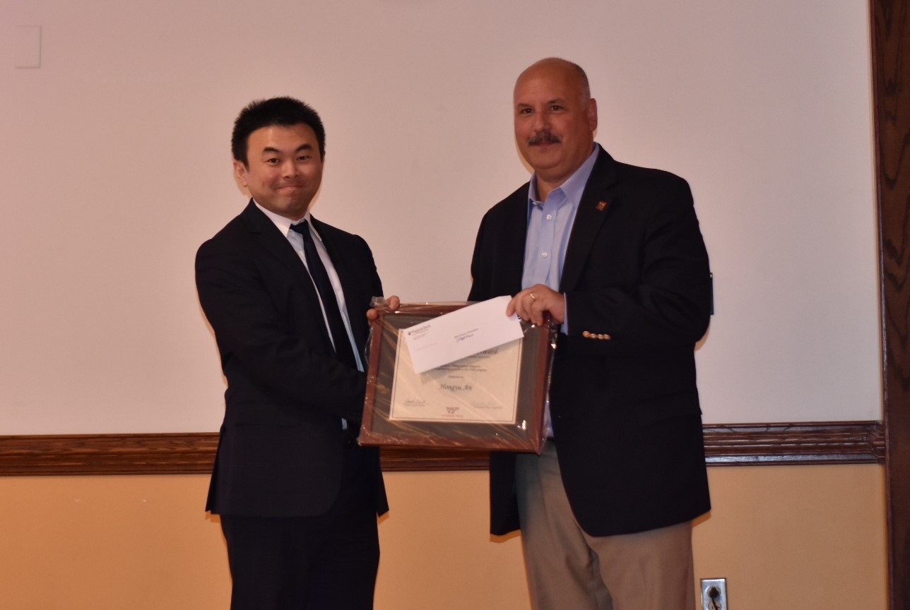 Hongyu An Win Paul E. Torgersen Research Excellence Award